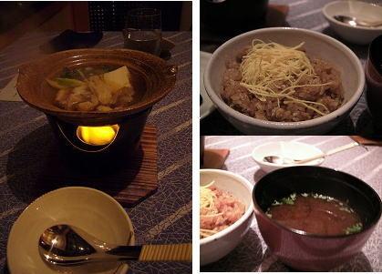 ホテル海 料理03.jpg