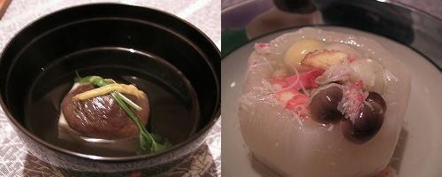 ホテル海 料理18.jpg