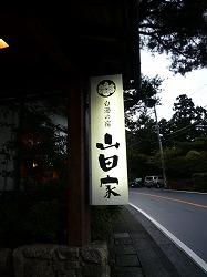 佳山水27.jpg