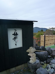 佳山水28.jpg