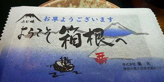 佳山水41.jpg