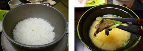 izumiya46.jpg