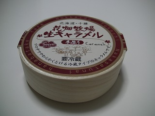 生キャラメル1.jpg