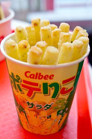 calbee (1).jpg
