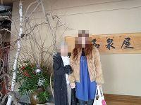 izumiya79.jpg