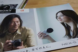 nex(7).jpg